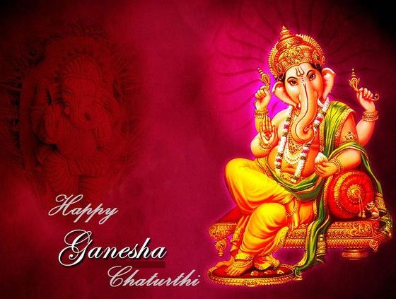 Happy Ganesh Chaturthi Message Images