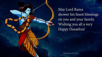 Photo of 100+ Happy Dussehra 2020 Wishes Images Download in HD