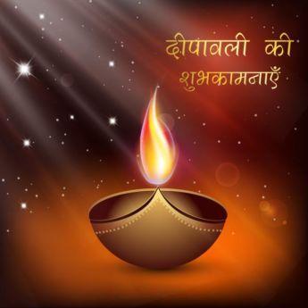 Diwali 2018 Best Images