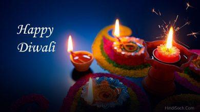 Photo of 50 Lightful Diwali Images & Happy Diwali Photos