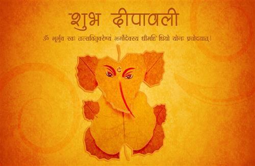 Shubh Diwali Happy Deepawali Wishes Puja Photo