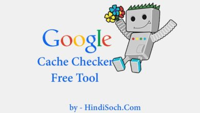 Google Cache Checker Tool Free