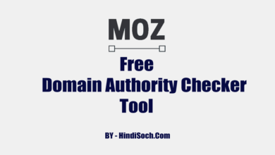 MOZ Domain Authority Checker