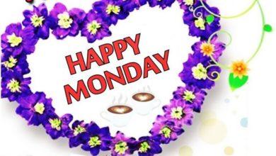 Beautiful Monday Good Morning HD Images