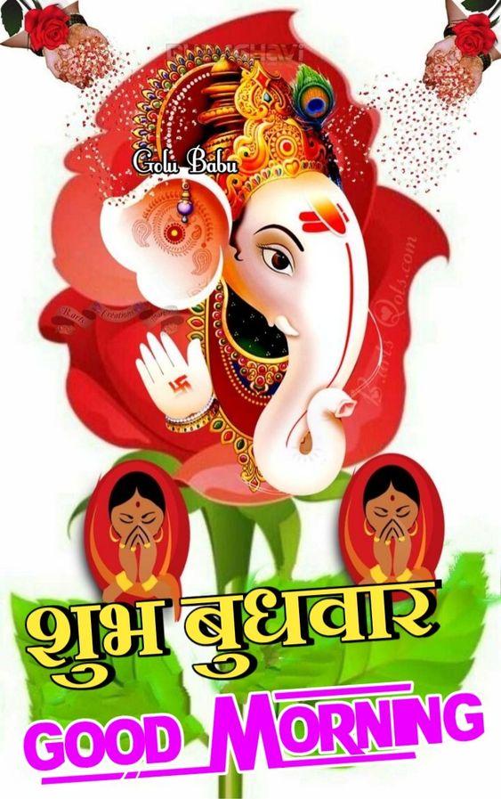Budhwar Good Morning Wednesday Image HD
