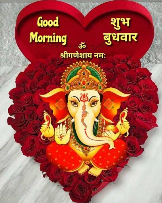 Ganesha Wednesday Good Morning Image in Hindi