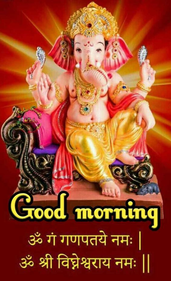 God Ganpati Good Morning Image