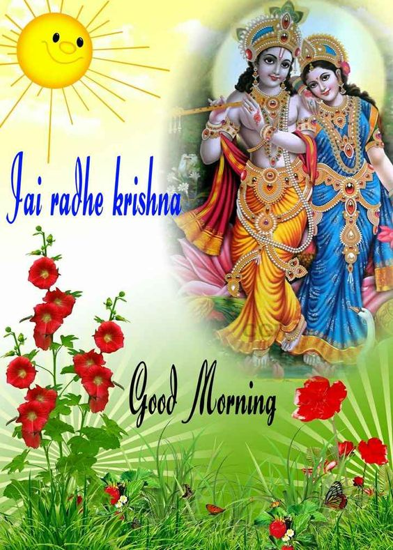 God Good Morning Radha Krishna Image