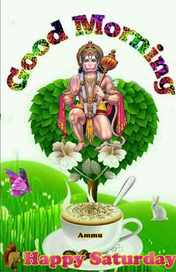 God Hanuman Good Morning Photo Image