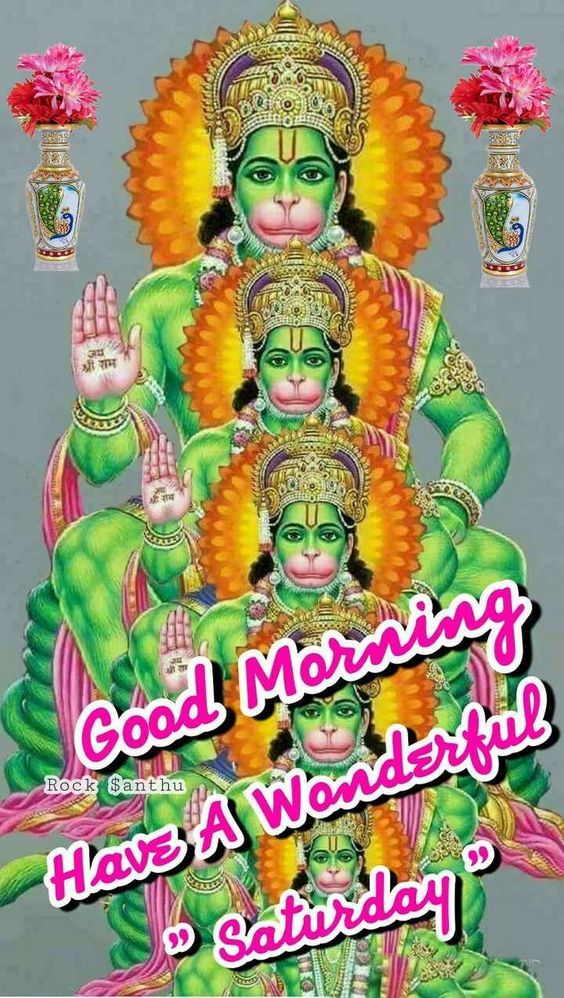 God Hanuman Good Morning Pictures Image
