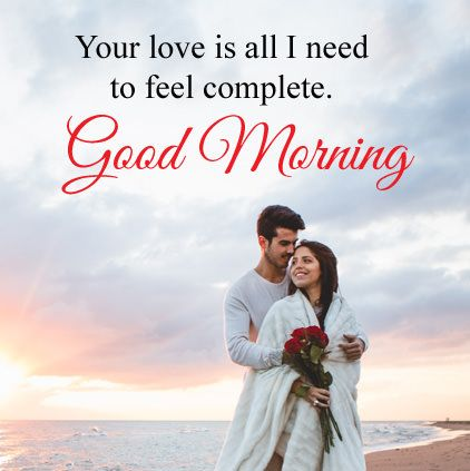 Good Morning Couple Image Romantic Morning