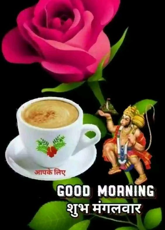 Good Morning God Hanuman Ji Image Photo