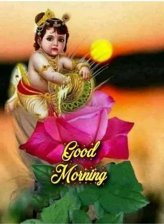 Good Morning God Krishna Image