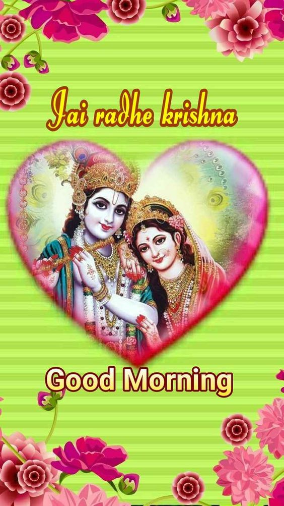 Good Morning God Radha Krishna Image