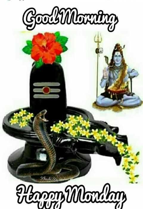 Good Morning Hindu God Image Pictures