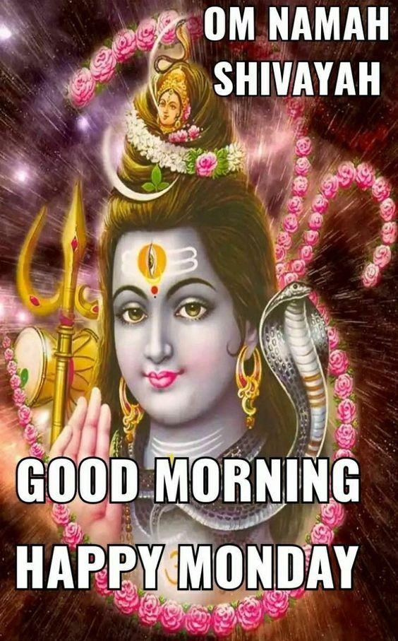 Good Morning Monday Shiva Image