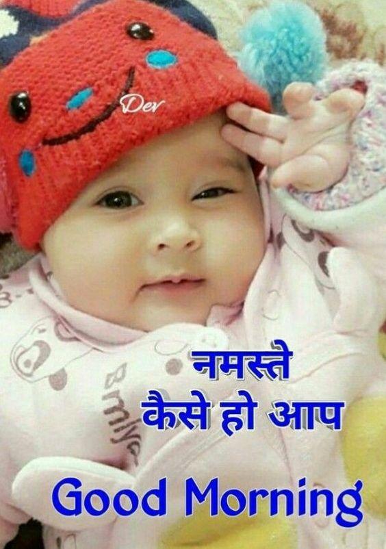 Good Morning Namaste Funny Photo