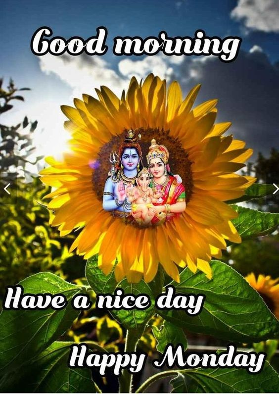 Happy Good Morning God Image Photo