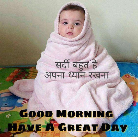 Hindi Good Morning Funny Status Image
