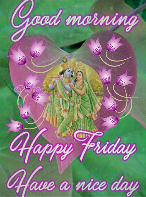 Radha Krishna Friday Good Morning Image Quote