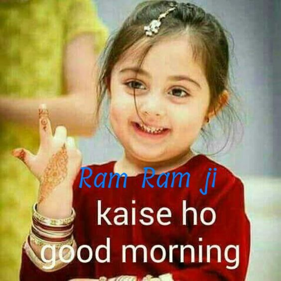 Ram Ram Good Morning Hindi Image Baby