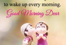 Romantic Morning Good Morning Image HD
