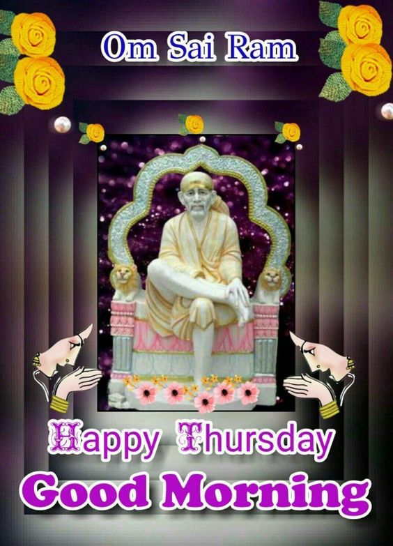 Sai Baba Thursday Good Morning Image Pics
