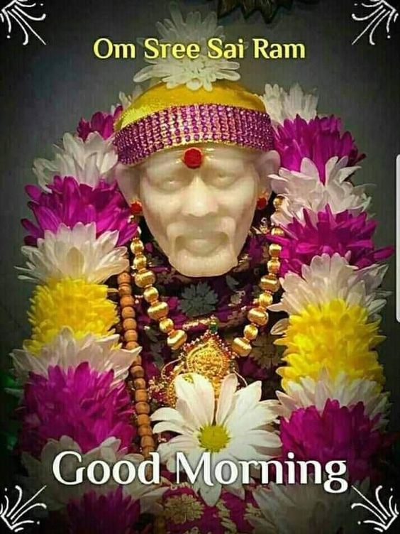 Sai Ram Thursday Good Morning Image