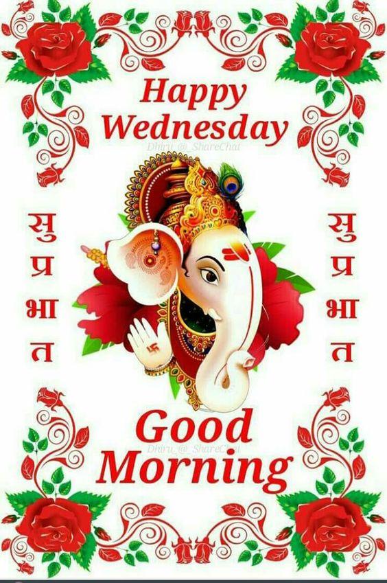 Suprabhat Good Morning Wednesday Image