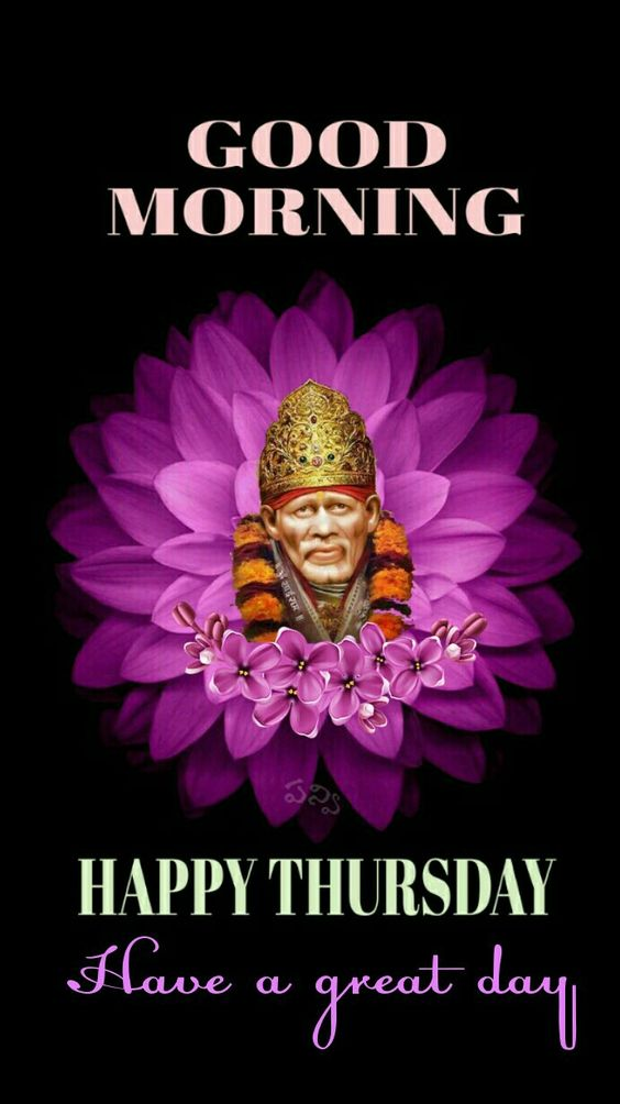 Thursday Good Morning Sai Baba Image