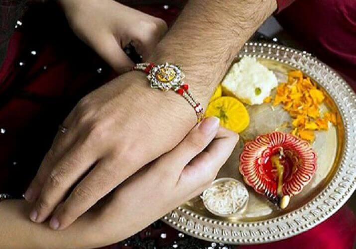 Sister Raksha Bandhan Cute Rakhi Photo Image