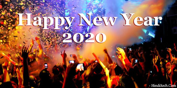 Happy New Year Images Wishes Celebration Photos
