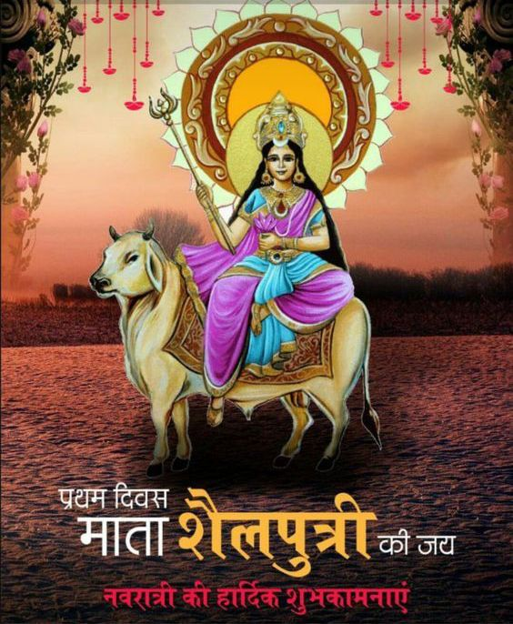 Maa Shailputri Happy Navratri Wishes Image