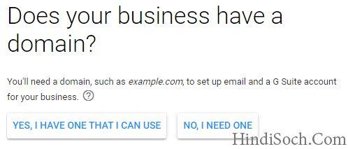 gsuite-google-signup-basic-domain