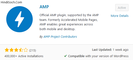 official amp