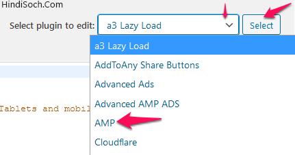 select amp plugin