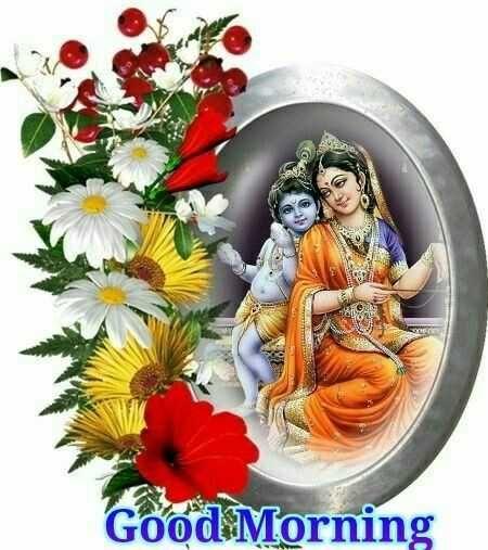 Child Krishna Good Morning Wishes Image in Hindi