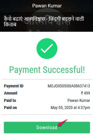 payment successfull