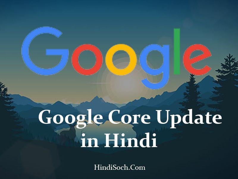 Google Core Algorithm  Update in Hindi