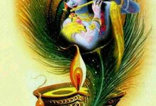 Krishna Bansiwale Ke Good Morning Thoughts in Hindi Image