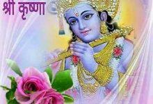 Suprabhat Share Kare Krishna Ji