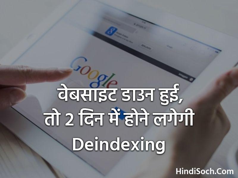 google deindex urls in two days website down