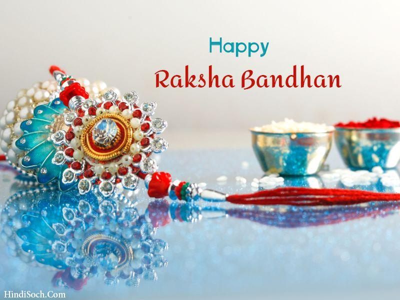 Happy Raksha Bandhan Images Wishes Quotes Status