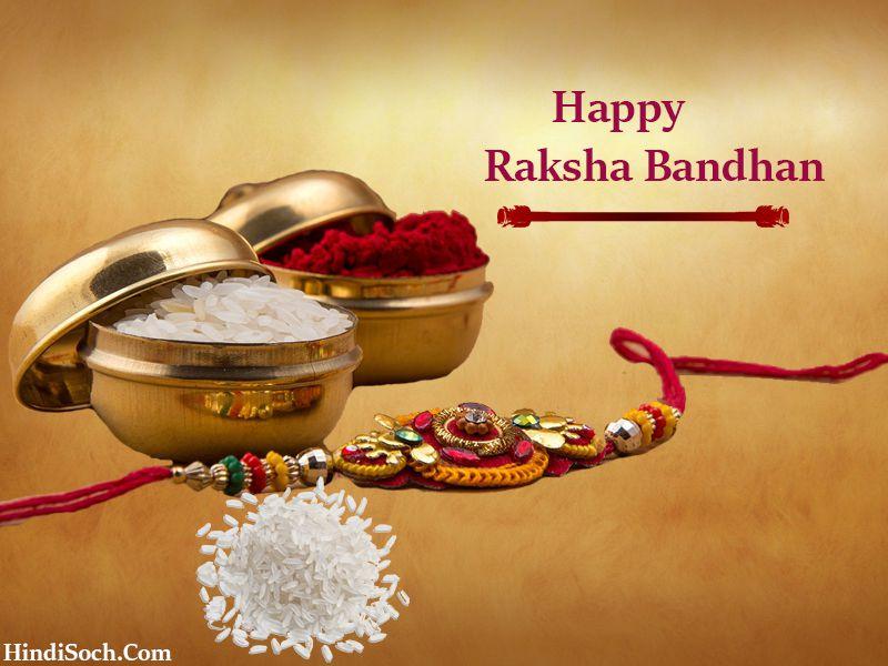 Rakhi Raksha Bandhan Images Rakhi Picture for Status
