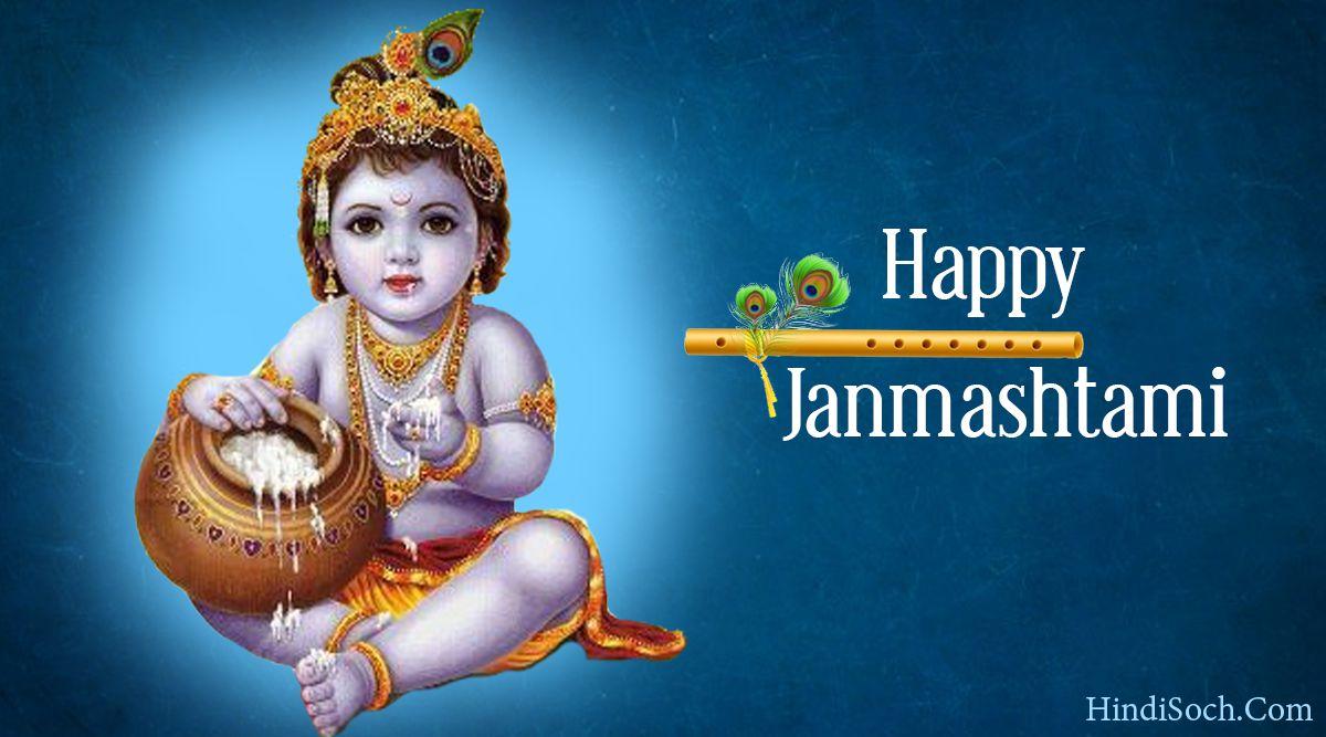 Happy Krishna Janmashtami Images 3