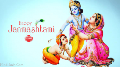 Photo of Best Krishna Janmashtami Wishes Images 2020: Happy Krishna Janmashtami Images Wishes 2020 Status Quotes