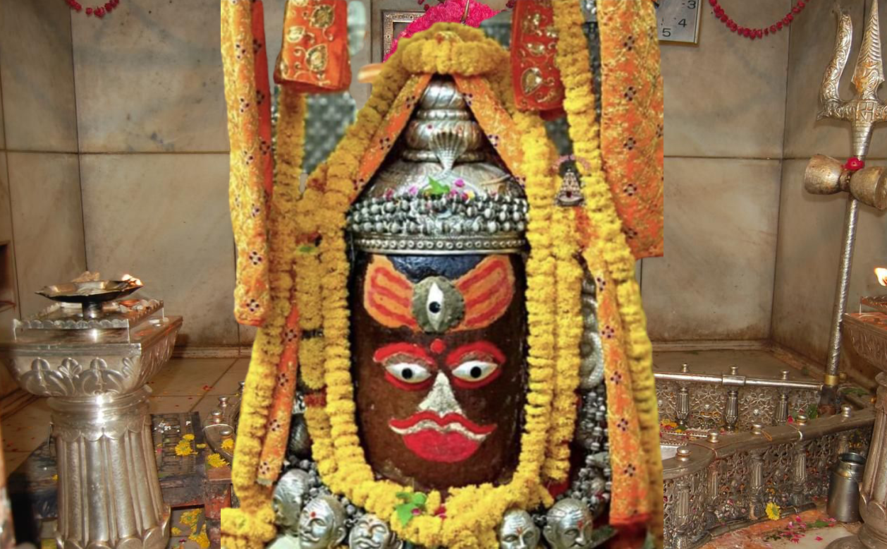 Mahakal Ujjain Darshan Photo