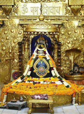 Ujjain Mahakal Bhagwan Darshan Pic