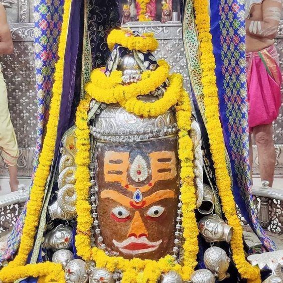 Ujjain Mahakal Ke Darshan Ki Photo Shiv Mahakal Ji Baba