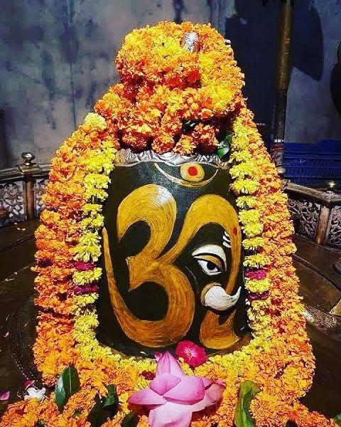 Ujjain Mahakal Shivling Picture Ujjain Mahakal Mandir